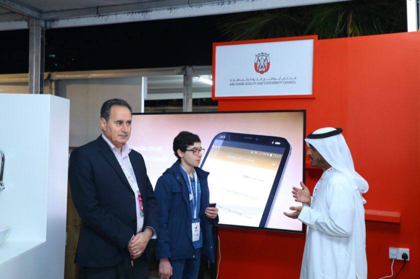 Abu Dhabi Science Festival A unique platform to showcase Government and PrivateInnovations