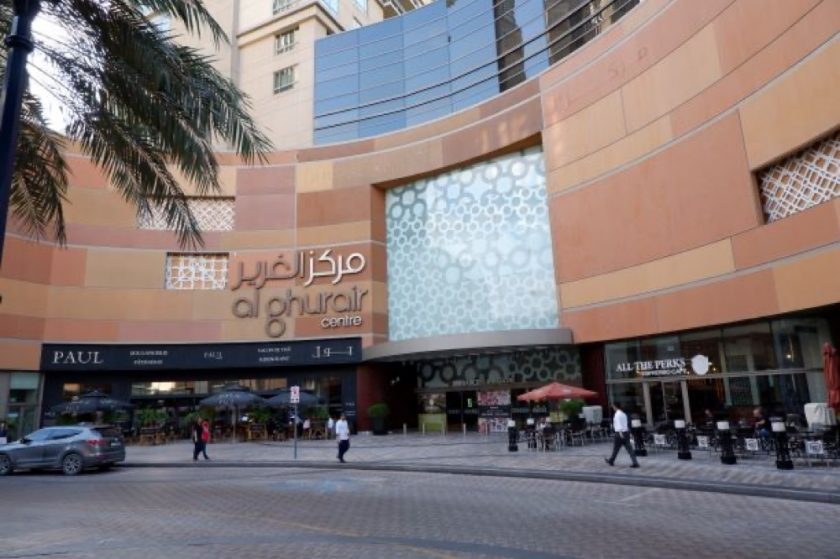 Al Ghurair Centre Unveils First In-Mall Rewards App