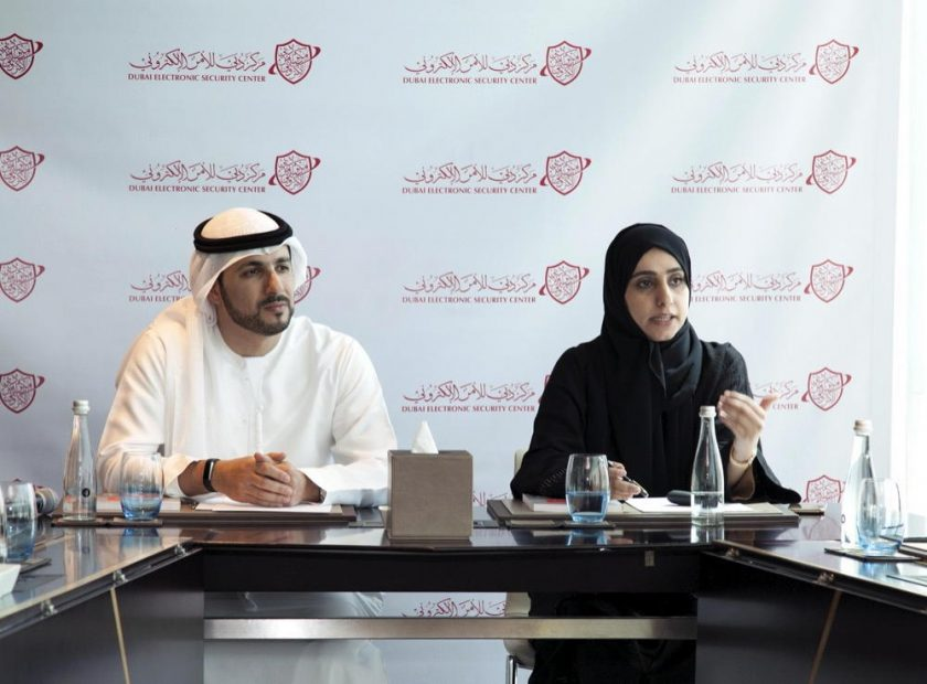 Dubai Electronic Security Center (DESC) announces the launch of Industrial Control Systems (ICS) Security Standard