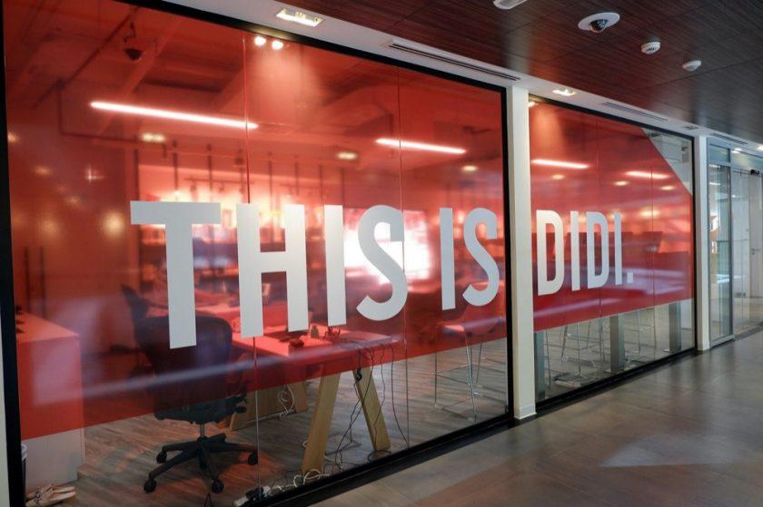 معهد دبي للتصميم والابتكار يطلق ورشة تدريب رقمي لأكبر مسابقة طلابية بالإمارات