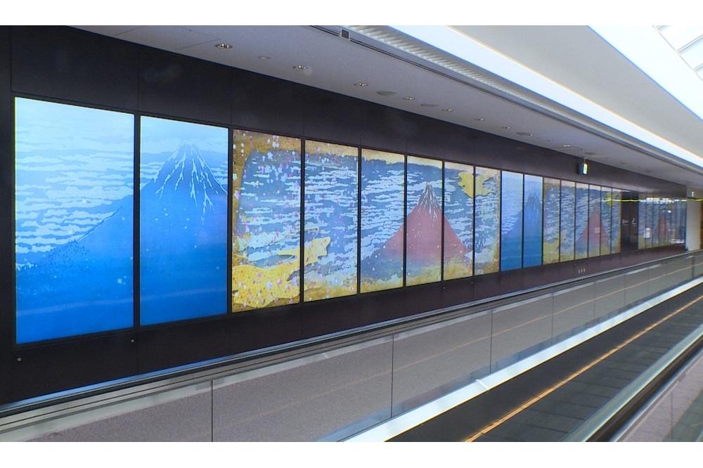 Immersive Artwork Inspired by KATSUSHIKA Hokusai's Thirty-six Views of Mount Fuji Showcased at Narita International Airport Starting Saturday, February 29