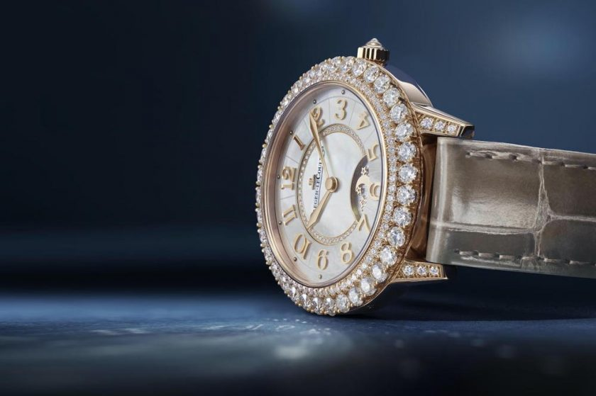JAEGER-LECOULTRE ATDOHA JEWELLERY AND WATCHES EXHIBITION 2020