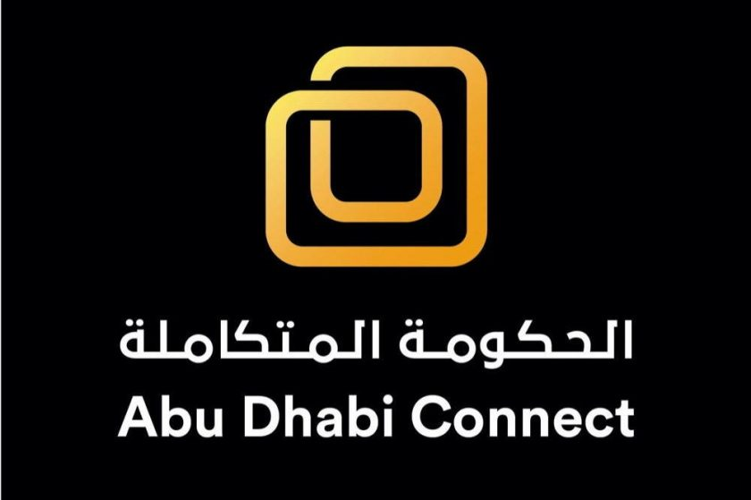 """Abu Dhabi Digital Authority launches the """"Abu Dhabi Connect"""" Project"""