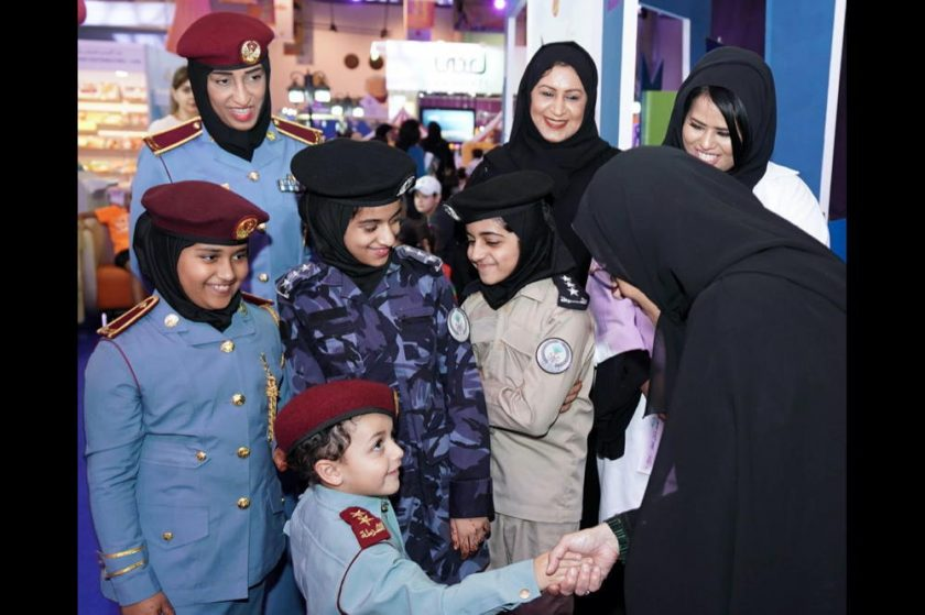 Jawaher Al Qasimi calls for establishment of 'Kanaf' centre to protect victims of child abuse