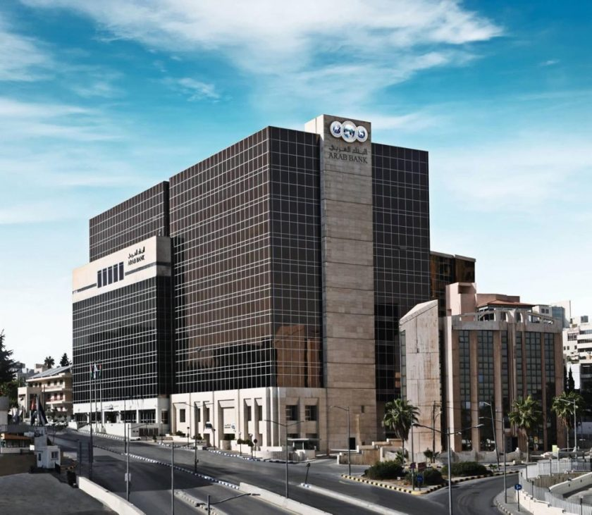 Arab Bank Group reports first quarter 2020