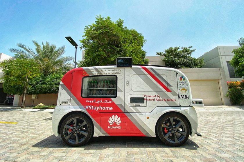 """""""الزاهية"""" يطلق أولى المركبات ذاتية القيادة من نوعها في الإمارات"""