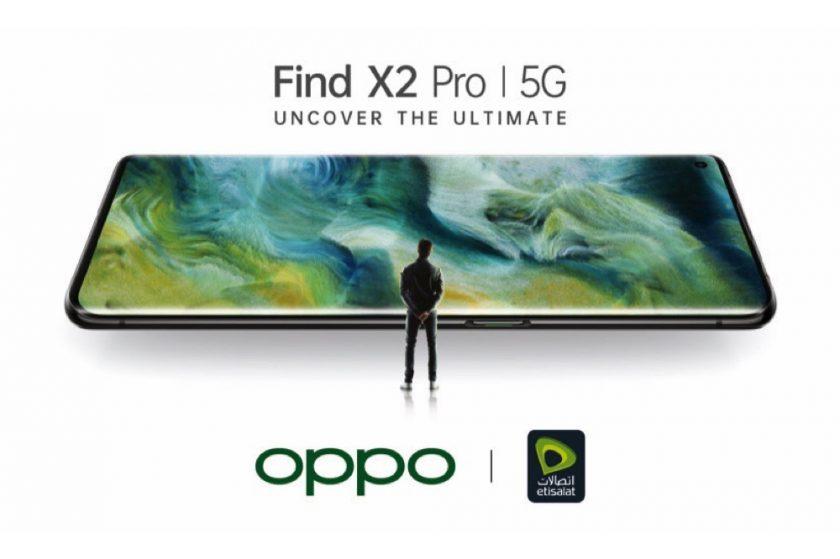 أوبو تطرح هاتفها فايند X2 برو قريباً في  الإمارات العربية المتحدة