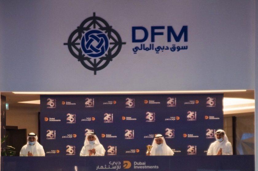 دبي للاستثمار تحتفل بالذكرى الـ 25 لتأسيسها