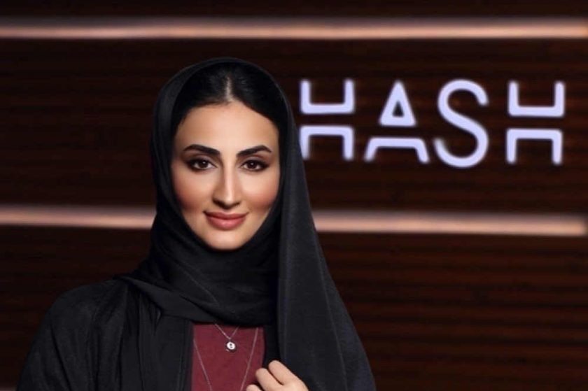 HASH Design launches new Eid collection 'Casual Chic'