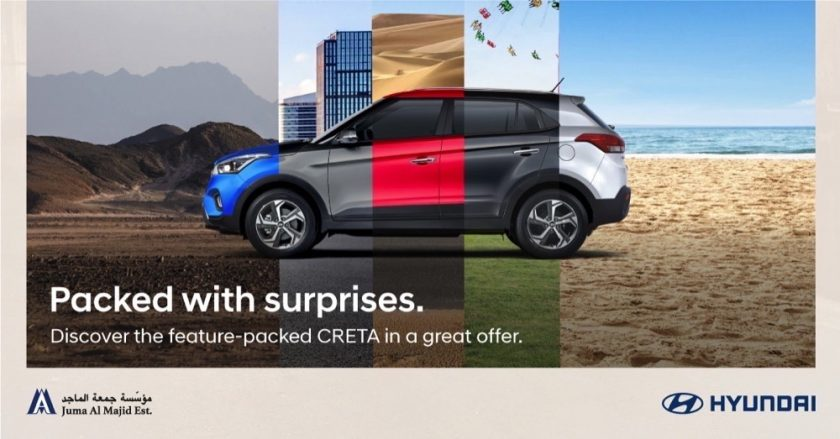 Juma Al Majid Est launches summer campaign featuring Creta