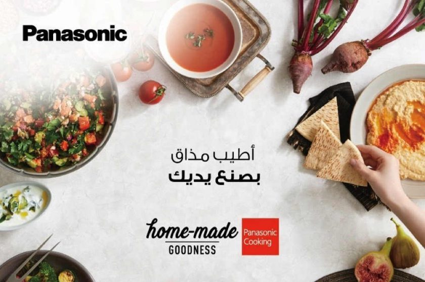 Share Goodness this Eid Al Adha with Panasonic's Kitchen