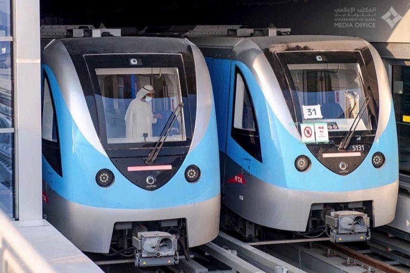 Inauguration of Dubai Route 2020 Metro
