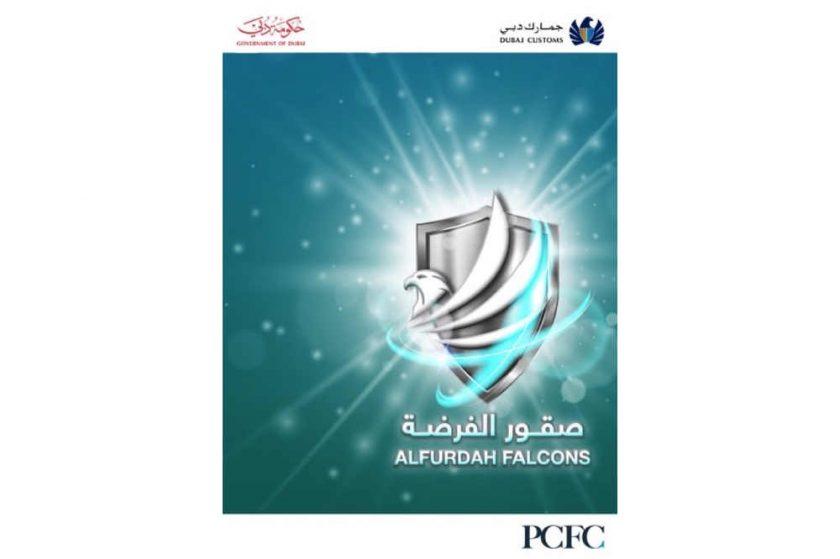 جمارك دبي تُطلق جائزة صقور الفرضة لدعم خط الدفاع الأول
