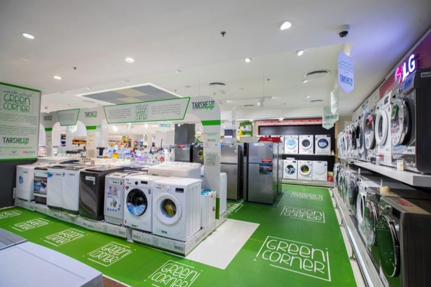 Abu Dhabi Distribution Company Expands 'Green Corner' Initiative