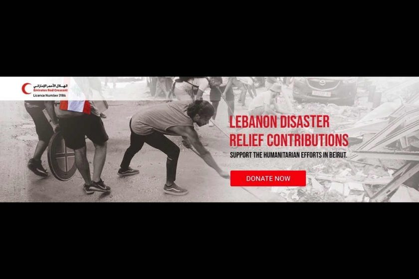 Carrefour Launches Donation Initiative to Support Humanitarian