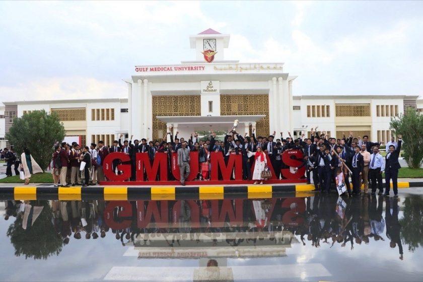 """أكثر من 10,000 طالب يشاركون في معرض """"جامعة الخليج الطبية"""""""