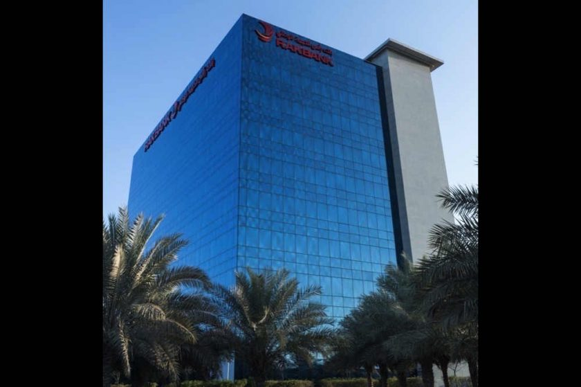 RAKBANK Reports H1 2020 Net Profit of AED 306.6 million
