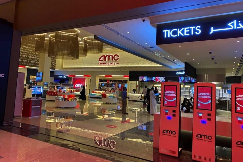"""""""سويكورب"""" تُعلن عن افتتاح أول سينما في مدينة حفر الباطن"""