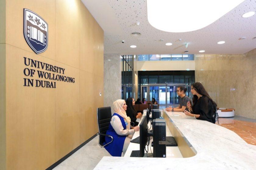 جامعة ولونغونغ في دبي تفتتح حرمها الجامعي الجديد