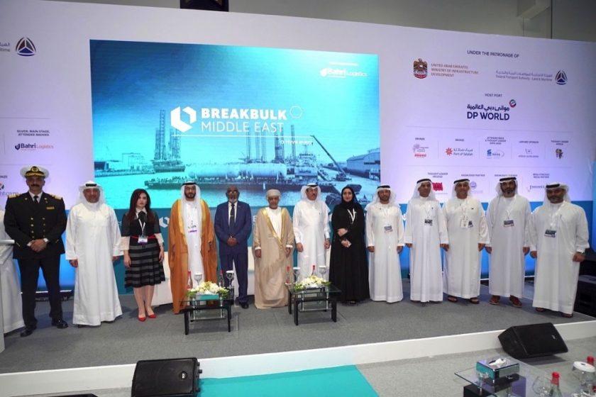 Breakbulk Middle East to return to Dubai next year