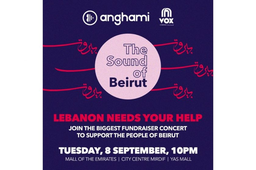 The Sound of Beirut fundraiser concert to be live streamed