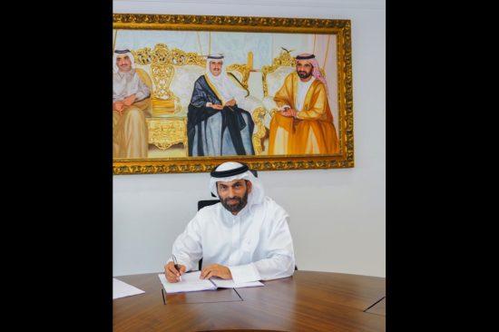 دبي للتطوير تمنح شركة فارنك عقد خدمات إدارة المرافق