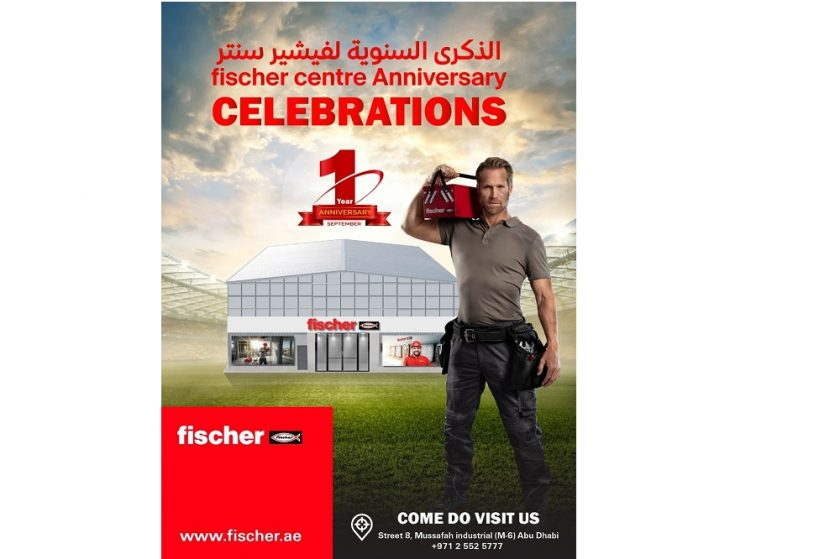 fischer Experience Center celebrates its first-year anniversary!