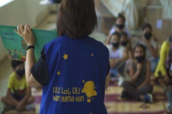 """""""كان ياما كان"""" تهدي 1500 كتاب للأطفال اللبنانيين"""
