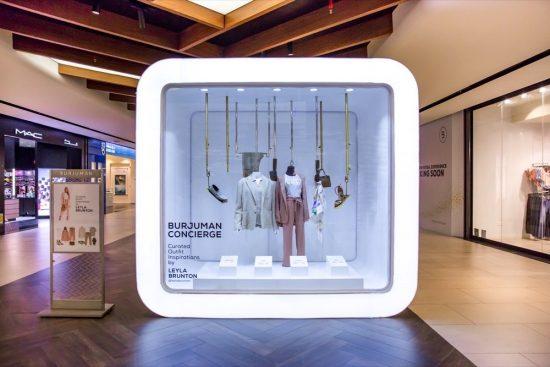 """نقدم لكم """"برجمان كونسيرج""""، تجربة حصرية وملهمة لتسوق الأزياء"""