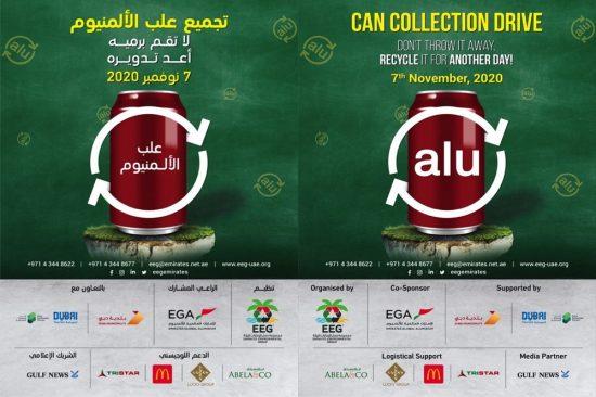 مجموعة عمل الإمارات للبيئة تنظم حملة إعادة تدوير الألمنيوم