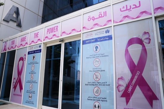 Dubai Customs launches month-long breast awareness campaign