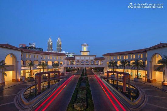 Dubai Knowledge Park, International Centre for Culinary Arts