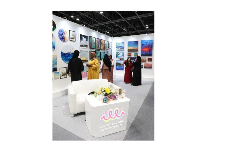 """"""" نادي سيدات الشارقة """" يحتضن المواهب الواعدة عبر"""" فنون العالم دبي"""""""