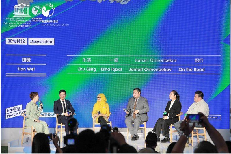 منتدى نانجينج للسلام 2020 يجمع الضيوف من الخبراء والعلماء في نانجينج حول ميثاق السلام
