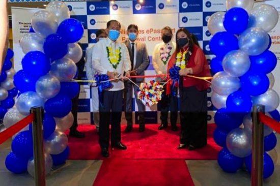 The Philippine ePassport Renewal Centres launched in Riyadh, Jeddah and Al Khobar