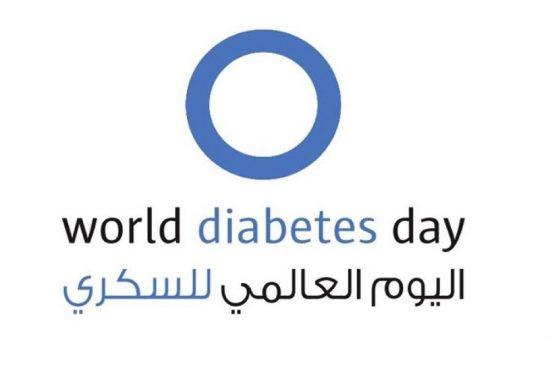 Diabetes Friends Association marks World Diabetes Day,