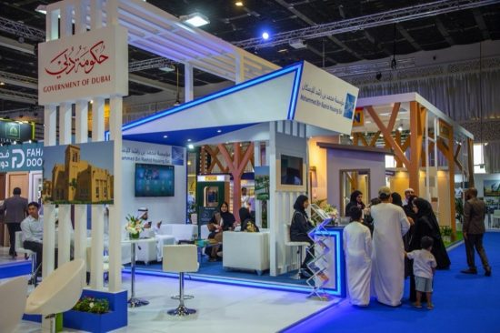 4th DecoBuild 2020 kicks off Thursday in Dubai