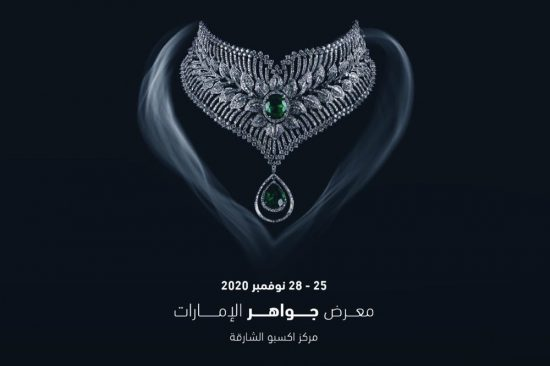 """Jewels of Emirates"" Show kicks off Wednesday at Expo Centre Sharjah"