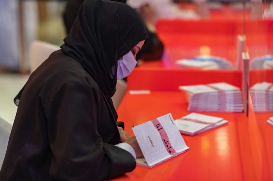 39th Sharjah International Book Fair concludes