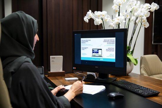 Dubai Culture holds a public webinar