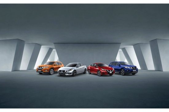 Nissan  announces annual Year-End Savings campaign