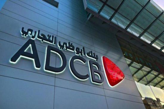 """بنك أبوظبي التجاري يتيح لعملائه استبدال نقاط """"تاتش بوينتس"""" بتذاكر الدخول لمدن ياس الترفيهية"""