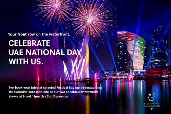 Celebrate with Dining and Fireworks at Dubai Festival City Mall