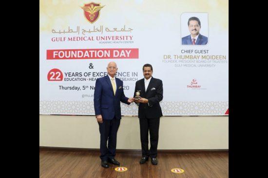 جامعة الخليج الطبية تحتفل بمرور 22 عاماً على انطلاقها