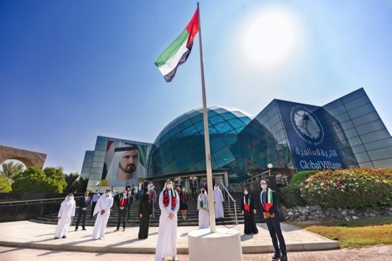 القرية العالمية تشارك في احتفالات يوم العلم الإماراتي للعام 2020