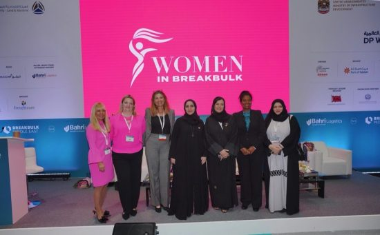 Breakbulk Middle East empowers women