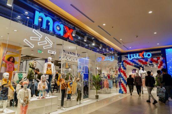ماكس فاشن تفتتح متجراً جديداً في سيتي ستارز هيليوبوليس بالقاهرة