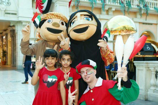 ميركاتو يكتسي بألوان علم البلاد إحتفالاَ باليوم الوطني الإماراتي