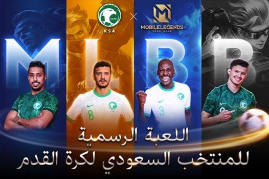 اساطير كرة القدم السعودية أعلنوا انضمامهم لمباراة عرض المشاهير