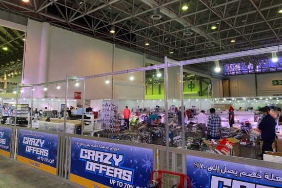 10 days of bargain bonanza at Expo Centre Sharjah